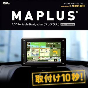 maplus-1.jpg