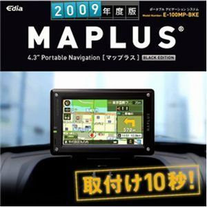 maplus2009.jpg